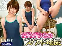 素人排尿動画「日本人のおしっこEX」 人気作品